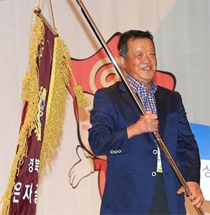 은자골마을 운영위원회 위원장 김왕경